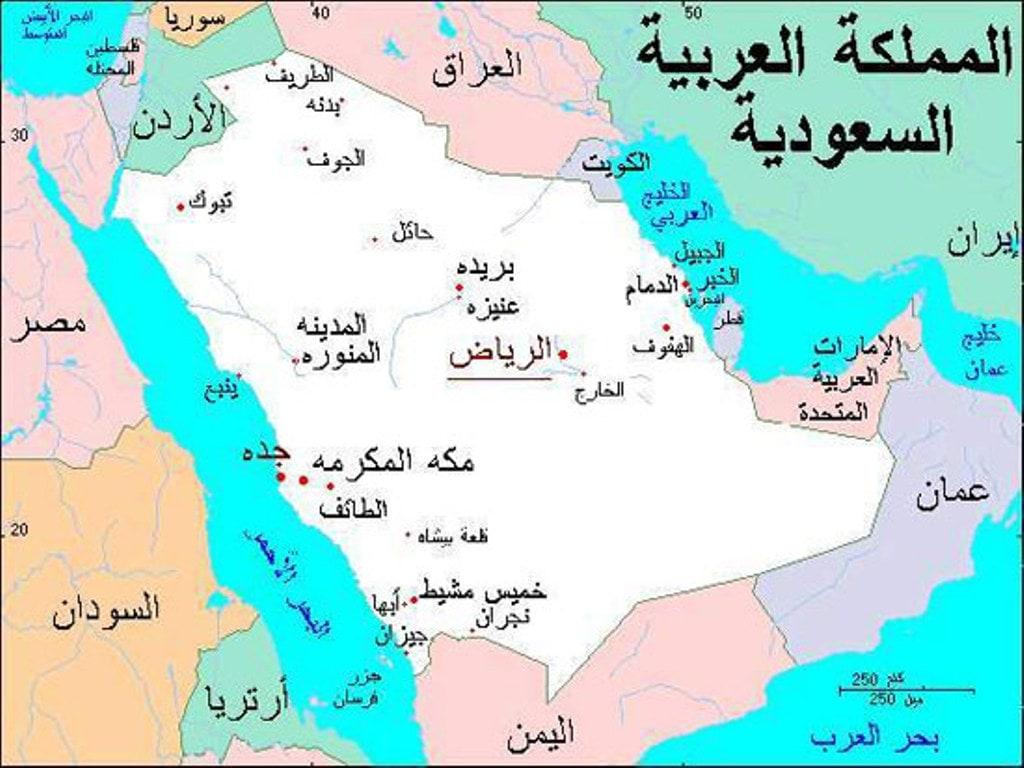 شبكة بويمن الإخبارية تعرف على أكثر المناطق عرضة لحدوث الزلازل بالسعودية وماهي المنطقة الأخطر أسماء المناطق شبكة بويمن الإخبارية