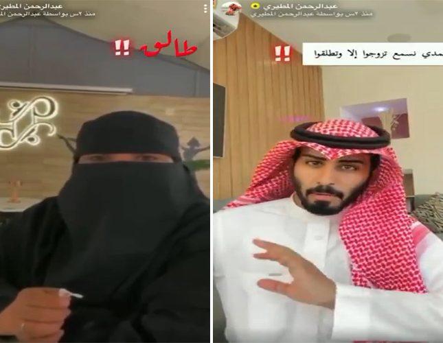 غضب في السعودية بعد أن كشف مشهور السناب عبد الرحمن المطيري عن سبب ارتفاع حالات الطلاق بالمملكة فيديو شبكة بويمن الإخبارية